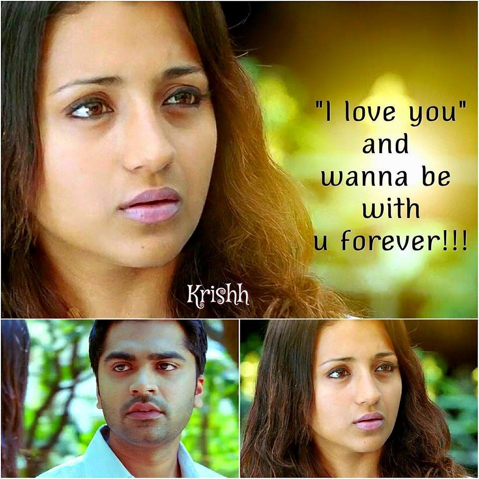 I Love You And Wanna Be With U Forever Facebook Image Share