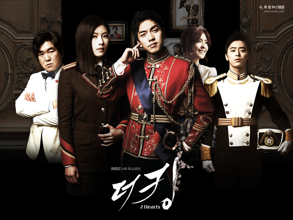 http://goldbykold.files.wordpress.com/2012/05/the-king-2hearts-wallpaper-1.jpg