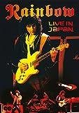 レインボー ライヴ・イン・ジャパン 1984【初回生産限定盤DVD+2CD/日本語字幕付】