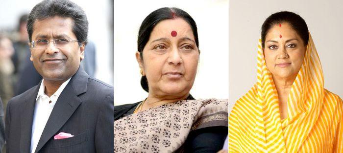 லலித் மோடி, சுஷ்மா சுவராஜ், வசுந்தரா ராஜே.