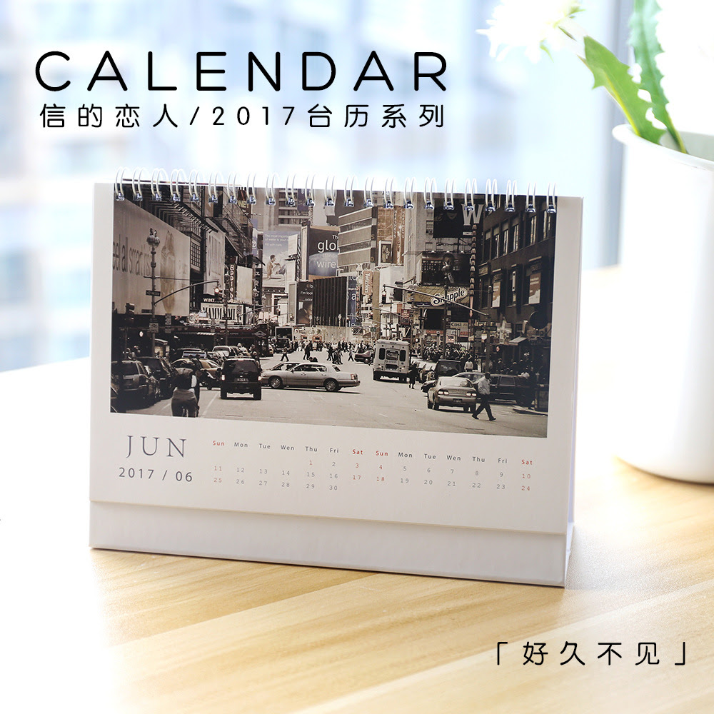 Compare Prices on Daily Calendar Print- Online Shopping/Buy Low ...