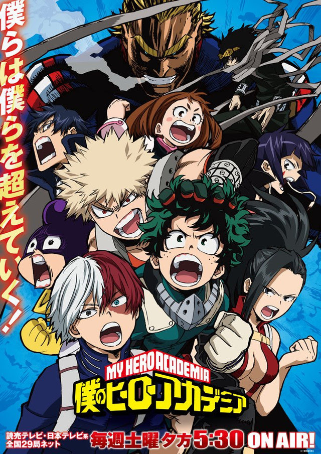 """Boku no Hero Academia"" Season 3"