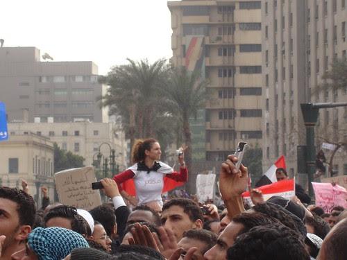 "Protesters at Al Tahrir million man protest ""1"""