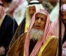 Муфтий Саудовской Аравии призвал мусульман прекратить все разногласия