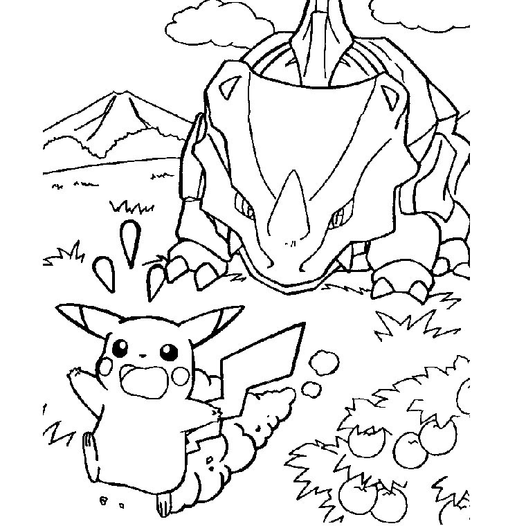De Coloriages Coloriage De Pokemon Legendaire