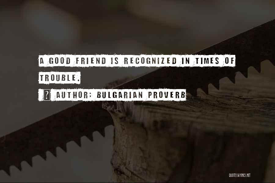 Top 5 Friendship In Times Of Trouble Quotes Sayings