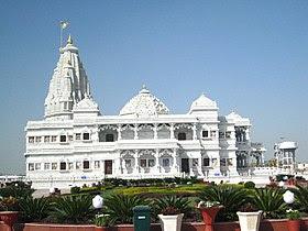 प्रेम मंदिर का बाहरी दॄश्य