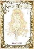 Rozen Maiden 新装版 7 (ヤングジャンプコミックス)