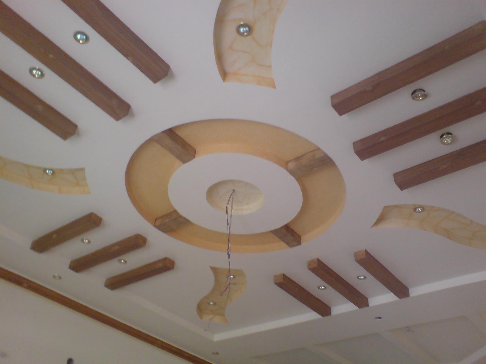 Modern Ceiling Design Gharexpert