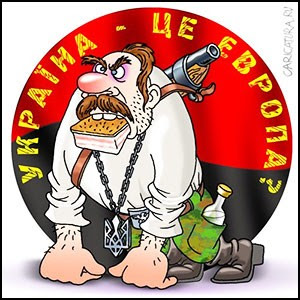 План Путина для России. Часть 2