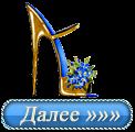 4303489_aramat_0R05 (122x120, 18Kb)