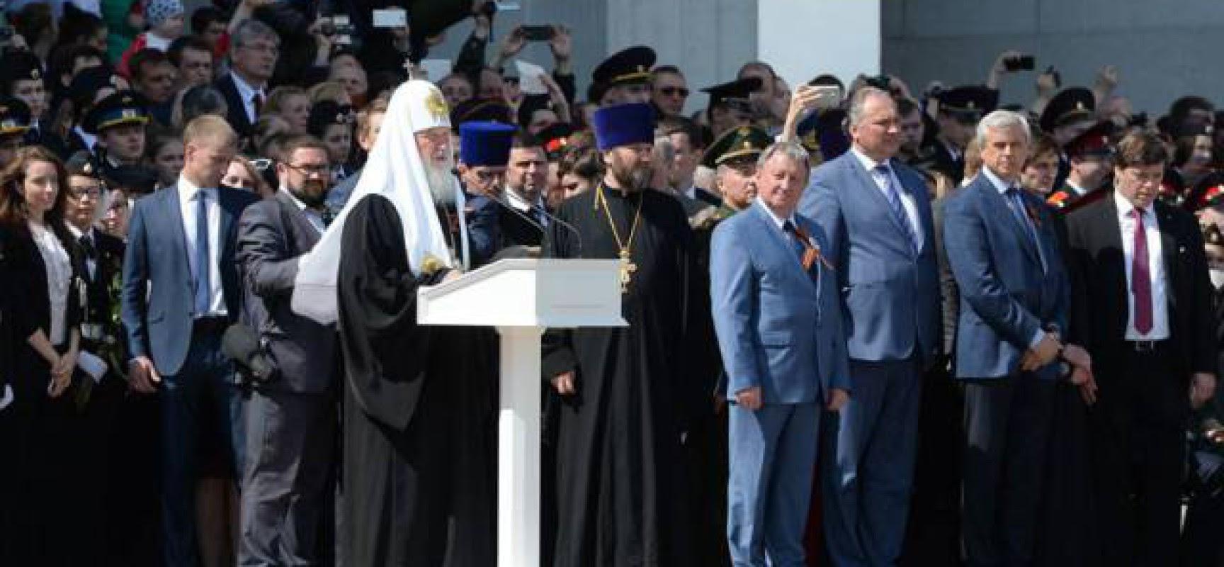 Le Patriarche Kirill proclame la Guerre Sainte