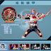 Game sieu nhan gao - Chơi game làm siêu nhân gao