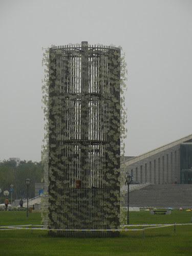 DSCN6164 _ City Library Plaza, Shenyang