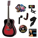 Yamaha FS720 Dusk Red Sun Small Body Acoustic Guitar Bundle w/Legacy Acc Kit (Tuner, DVD andMuch More)