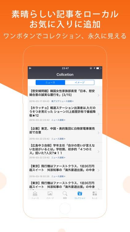 アジア ニュース 2 ちゃんねる あじあニュースまとめちゃんねる-韓国中国アジアニュース-