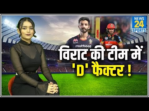 Short Run Case: IPL 2020 Punjab Appeals Against The Umpire's Decision | Live Cricket