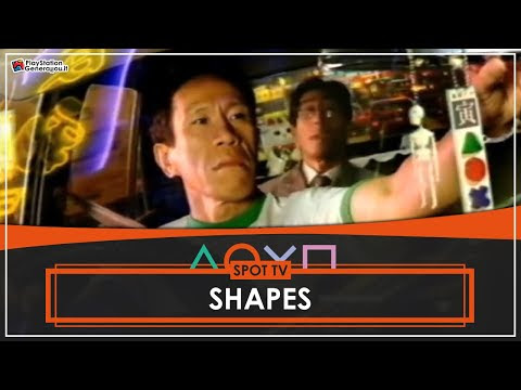 PlayStation - Shapes (1997)