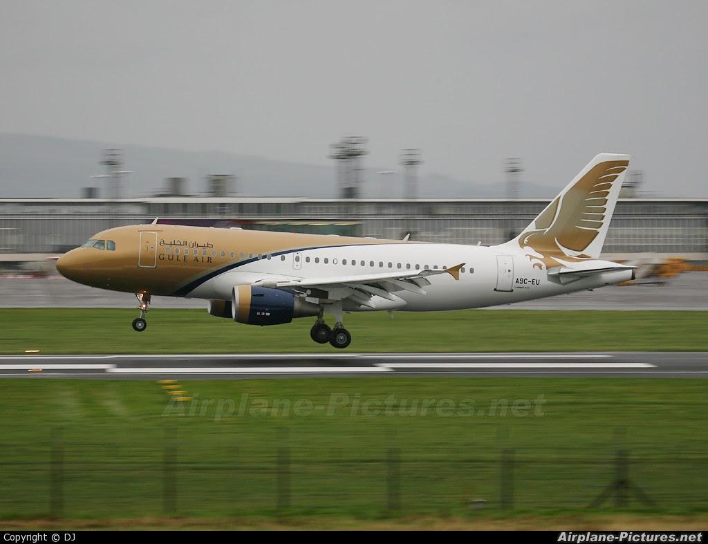 Gulf Air Airbus