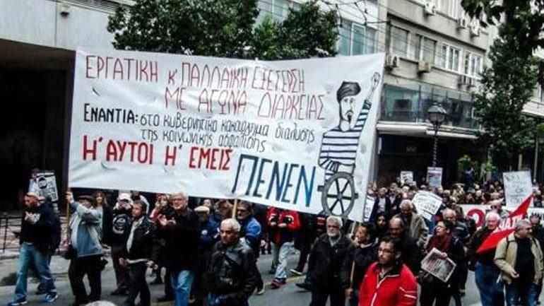 Το ΚΚΕ καταδικάζει την επίθεση σε αφισοκολλητές της ΠΕΝΕΝ