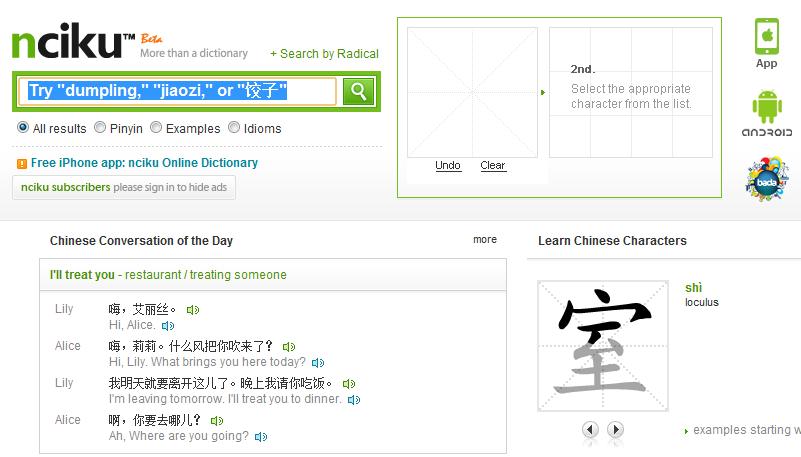 Taobao Buying