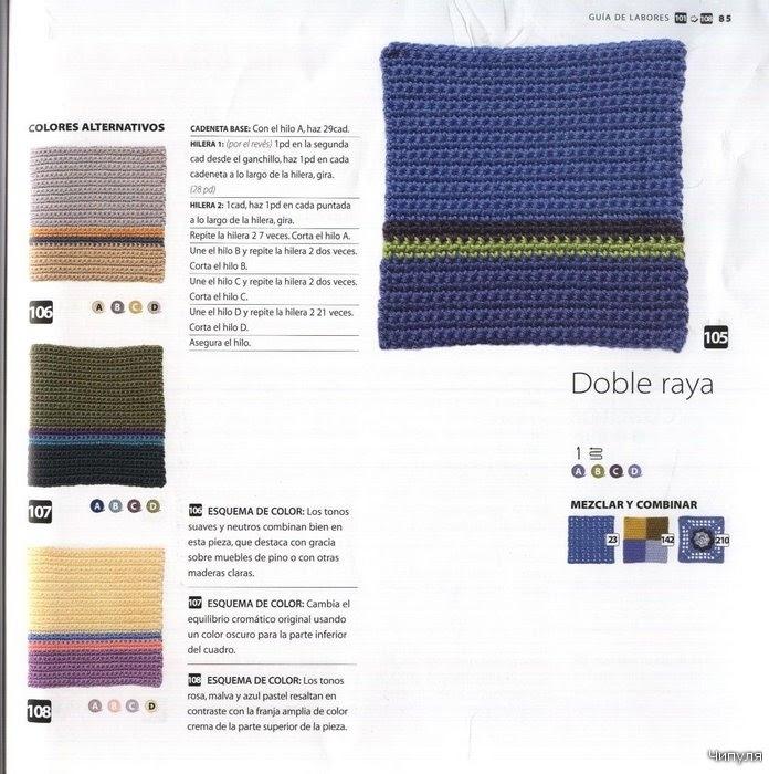 200 Puntos para realizar labores en ganchillo ~ crochet tanakamadrin