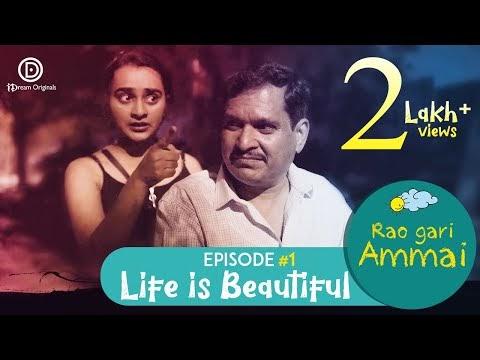 Rao Gari Ammai Short Film Episode 1