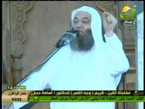 خطبة الجمعة للشيخ محمد حسان 29/6/2012 ، مدينة 6 اكتوبر