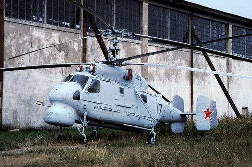 17bl Ka-25
