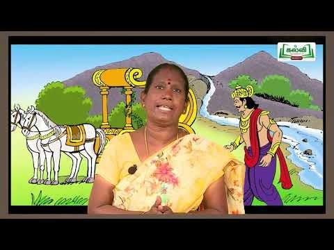 7th Tamil Bridge Course ஆசியஜோதி, மனிதநேயம் நாள் 1&2  Kalvi TV