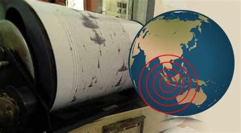 penyebab gempa bumi  pandeglang terasa hingga jakarta
