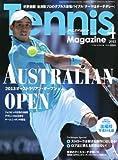 Tennis Magazine (テニスマガジン) 2013年 04月号 [雑誌]