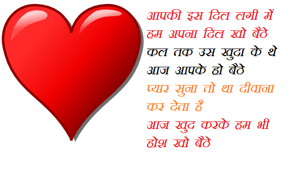 Lovely Quotes For Him For Friends On Life For Her Images In Hindi