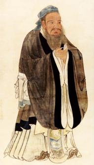 Этнократическая концепция управления государством во вьетнамском конфуцианстве