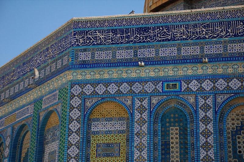 9 ngôi đền, Hồi giáo, thế giới, Nasir al-Mulk
