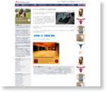 ケータハム、2014年F1マシン名は『CT05』 【 F1-Gate.com 】