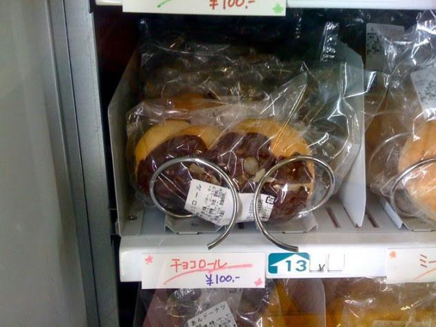 Japanese Bread Vending Machine | | Michael John Grist ...