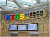 【澳門•路氹城】最新、最大的室內兒童樂園重新開幕 - 童夢天地 Kids' City(新濠天地)