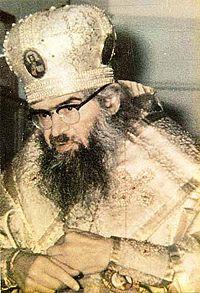 Photo of St. John Maximovitch