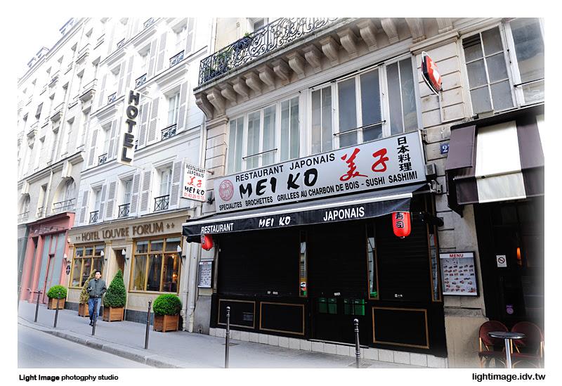 Paris0510_00038