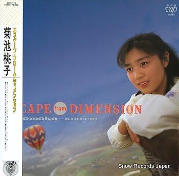 KIKUCHI, MOMOKO escape from dimension