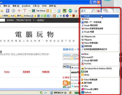 searchbar-02