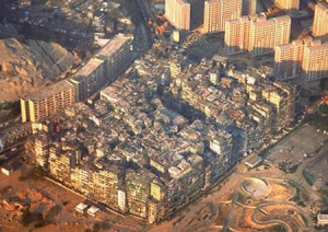Kowloon Walled City (Cina)