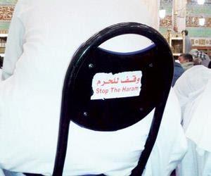da5824c884b5a مطاعم البيك تعتزم افتتاح فروع في عسير