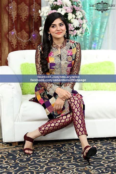Sanam baloch   dresses   Pakistani dresses, Pakistani