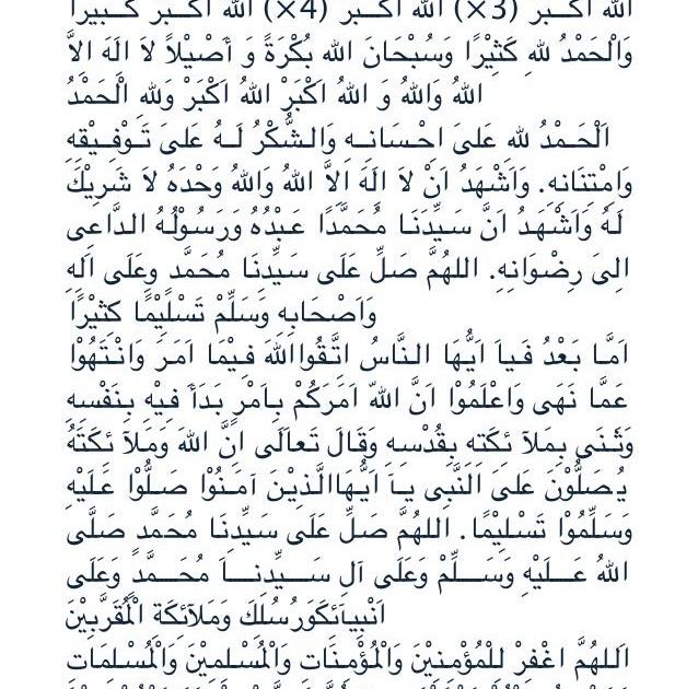 Teks Khutbah Kedua Idul Adha Bahasa Arab Paskah Ceria