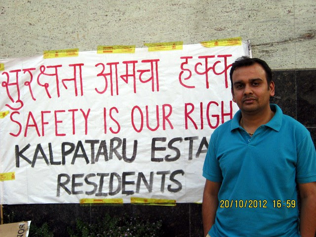 Rohit, Resident of Kalpataru Estate, Phase 2, Pimple Gurav, Pune 411061