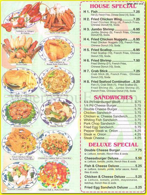 kingdom food chinese restaurant  williamsburg brooklyn
