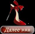 4303489_aramat_0R012 (122x120, 21Kb)