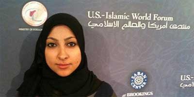 Maryam-Al-Khawaja
